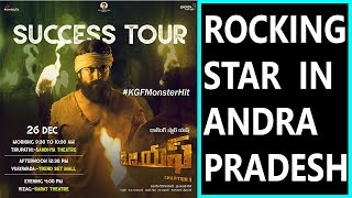 Rocking Star YASH To Do KGF Success TOUR On December 26 In Andra Pradesh