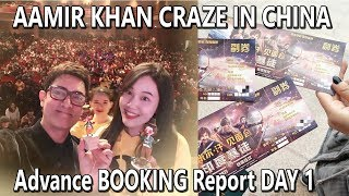 Aamir Craze In China l Thugs Of Hindostan Advance Booking Report Day 1 In CHINA Is Great So Far