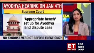 Ayodhya case: SC to hear Ram Janmabhoomi-Babri Masjid title suit on Jan 4