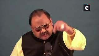 India has to support people of Balochistan: Muttahida Quami Movement