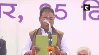 Chhattisgarh cabinet swearing-in ceremony: 9 ministers take oath today