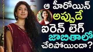 Sai Pallavi Hat Trick Flops 2018 | Sai Pallavi Becomes Iron Leg | Sai Pallavi Movies