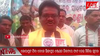 Speed News : 25 Dec 2018 || SPEED NEWS LIVE ODISHA