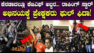 Racking star Yash KGF Craze in Canada || #KGF Kannada Movie || Yash