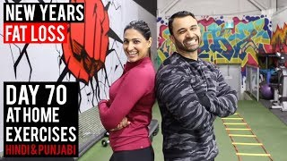 New years FAT LOSS Workout ! Day 70 (Hindi / Punjabi)