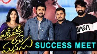 Padi Padi Leche Manasu Success Meet || Sharwanand || Sai Pallavi || Hanu Raghavapudi