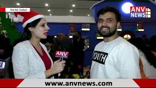 क्रिसमस सेलिब्रेशन /Christmas Celebration At Elante Mall || ANV NEWS