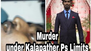 Murder Under Kalapather Ps Limits | DT NEWS