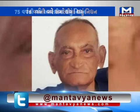 Congress leader Paresh Dhanani's father Dhirubhai Ravjibhai Dhanani passed away
