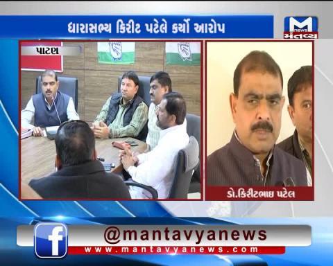 Patan: Congress MLA Kirit Patel alleges BJP's Office bearers for involvement in Car  theft racket