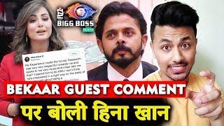 Hina Khan Breaks Her Silence Over Sreesanths BEKAAR GUEST Comment | Bigg Boss 12