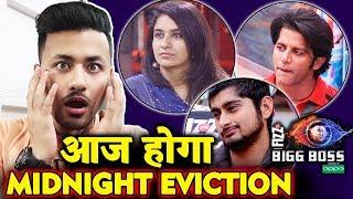 MIDNIGHT EVICTION TODAY | Surbhi Rana Karanvir, Sreesanth, Dipika, Romil, Deepak | Bigg Boss 12