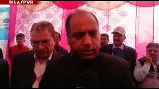 जिला बिलासपुर के  दौरे के  दौरान मुख्यमंत्री जयराम ठाकुरका जोरदार स्वागत