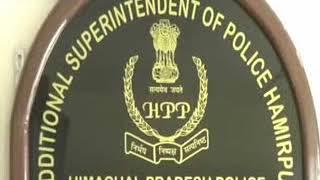 हमीरपुर में  पहले दोस्ती और बाद में दुष्कर्म  करने के  मामले में सेना के कैंप्टन पर आरोप लगे