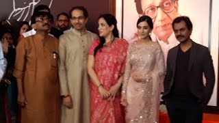 Thackeray Trailer Launch - Grand Entry - Nawazuddin Siddiqui, Udhav Thackeray , Amrita Rao
