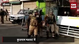 नागरिकों की मौत के बाद घाटी बंद, 144 लागू और रेल सेवाएं ठप्प