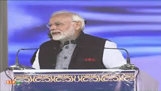 The entire nation will develop with the growth of Northeastern States : PM Modi