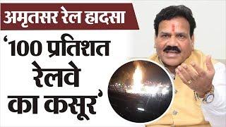 Amritsar Train Accident: जाखड़ और Sidhu ने घायलों का पूछा हाल
