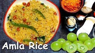 Gooseberry Rice recipes I amla recipe in telugu I  usirikaya pulihora I Rectvindia