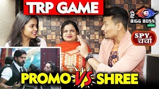 Sreesanth Vs HYPED Promos | Sreesanth Used For TRP? | Bollywood Spy Charcha