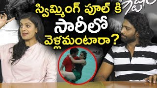 Ishtanga Heroin Tanishq Rajan Crazy Comments On Romantic Scenes | Arjun Mahi | Priyadarshi |