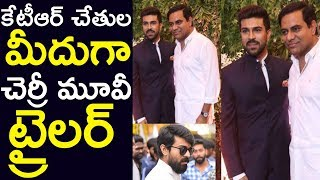 KTR To Lauch Ram Charan Movie Trailer | Vinaya Vidheya Rama Pre Release Event | KTR With Ram Charan