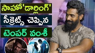 Temper Vamsi Superb Comments About Prabhas| Saaho | Bluffmaster Telugu | Top Telugu TV