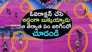 Ajay Thakur Brain Fade Costs Thalaivas | Tamil Thalaivas Vs Haryana Steeler |Pro Kabaddi 2018 Live