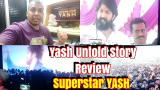 #KGF Superstar Yash Untold Story Review (video id - 371894977430c9)