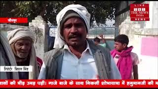 जौनपुर के   भैसा गांव निवासी किसानों ने छुट्टा पशुओं से तंग आकर विद्यालय परिसर के अंदर पशुओं को