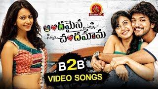 Andamaina Chandamama Back To Back Video Songs - Rakul Preet Singh, Gautham Karthik