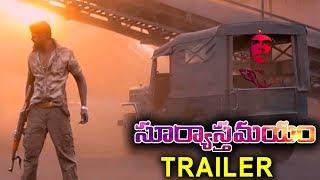 Surya Asthamayam Movie Trailer | Trishul Rudra | Himansee Katragadda
