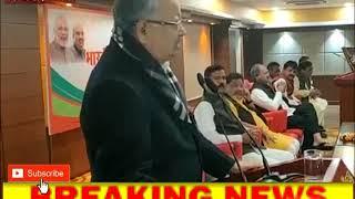 हार के बाद डाॅ. रमन सिंह ने कार्यकर्ताओं में भरा जोश cglivenews