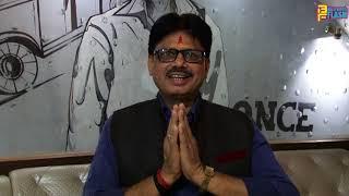 Interview Director Amol Dwivedi His Film ''LALLU RAM'' Hindi Film Releasing On 4th Januari 2019