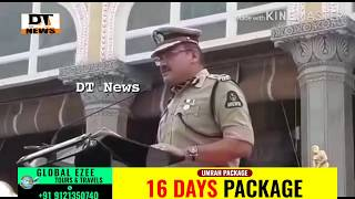 Annual Press Meet | Organised By Hyderabad City Police | crime Rate Decreases in Hyderabad - DT News