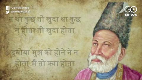 Ghalib: Monarch Of The Verse