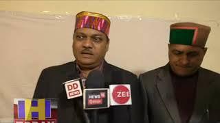 सांख्यिकी सर्वेक्षण के तहत हमीरपुर में चार दिवसीय प्रदेश स्तरीय सम्मेलन  का आयोजन