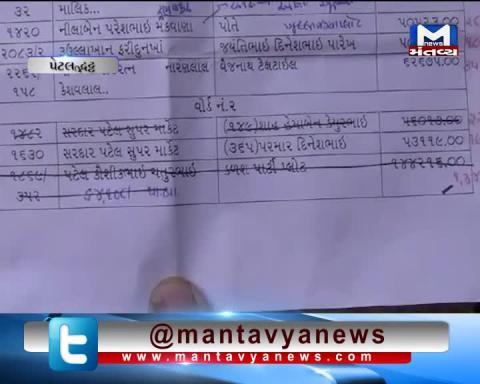 Petlad: Municipality took strict action over non-payment of tax