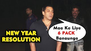 Salman Khans New Year Resolution 2019 | Will Make 6 Pack Abs For Mom