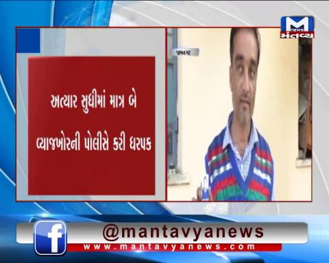 Jamnagar: Factory owner who leaves his house due to harassment of loan sharks is still missing