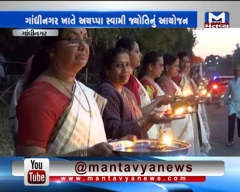 Gandhinagar: Ayyappa Swamy Jyoti organized to oppose the entry of women in Sabarimala Temple