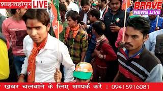 भाजपा प्रत्याशी कमला गुप्ता ने विशाल रैली निकाल ठोंका अपनी जीत का दावा