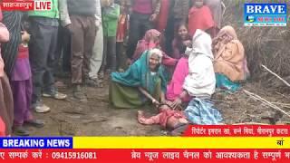शाहजहांपुर : मासूम की बेरहमी से हत्या करने वाला बाबा गिरफ्तार - BRAVE NEWS LIVE