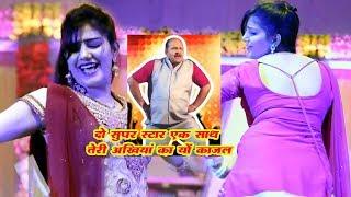 Dancing Dabbu Uncle V/S Sapna Choudhary Teri Aakhya Ka Yo Kajal Song Dance तेरी अखियां का यों काजल
