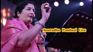 Anuradha Paudwal | Live Performance | Dhak Dhak Karne Laga | Khandwa | Anil Kapoor | Madhuri Dixit