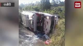 राजौरी में सड़क के बीचो-बीच पलटी मिनी बस, 15 यात्री घायल