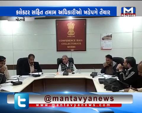 Morbi: Scarcity Hit talukas to get help of Rs 137.67 crores
