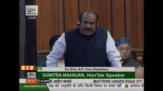 Shri Om Birla on Matters of Under Rule 377 in Lok Sabha : 27.12.2018