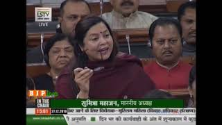 Govt favours not just women empowerment but women-led empowerment: Meenakshi Lekhi on Triple Talaq