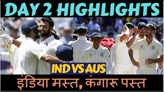 India Vs Australia 3rd Test,Day2 Highlights: Worry for Australia as India stand strong